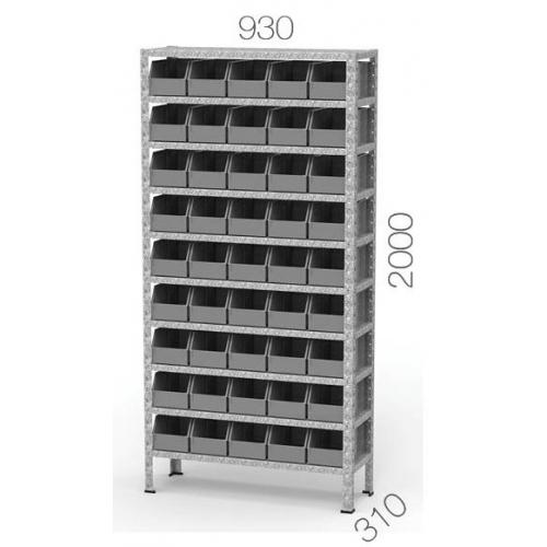 10 Raflı Raf Sistemi KRS020939